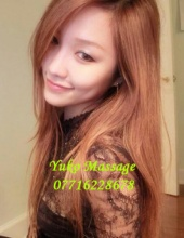 Cute independent London escort - Yuko