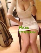 Charming Japanese Girl Tantric Massage