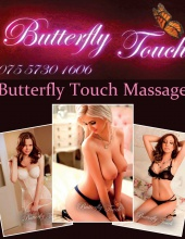 ♥ ♥ ♥ Butterfly Touch Massage ♥ ♥ ♥